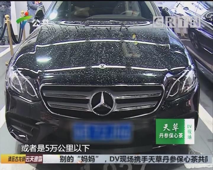 車主投訴:提車三天出故障 多次維修維權難