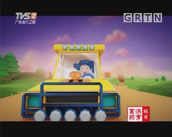 [2019-04-24]我爱返寻味:霸王花煲猪骨鸡脚