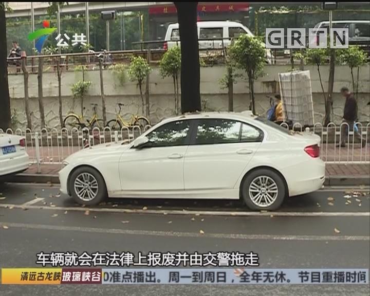 广州:路边临停被放气 车主怀疑保安赶客