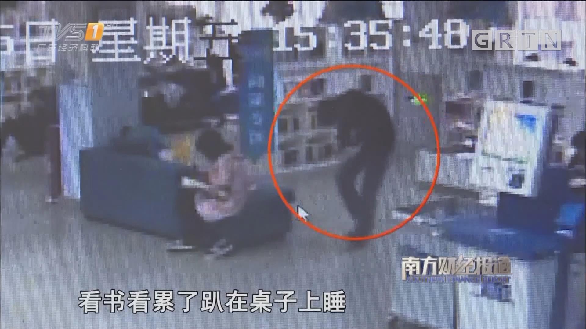 """广州:盗贼在图书馆专挑""""瞌睡虫""""下手"""