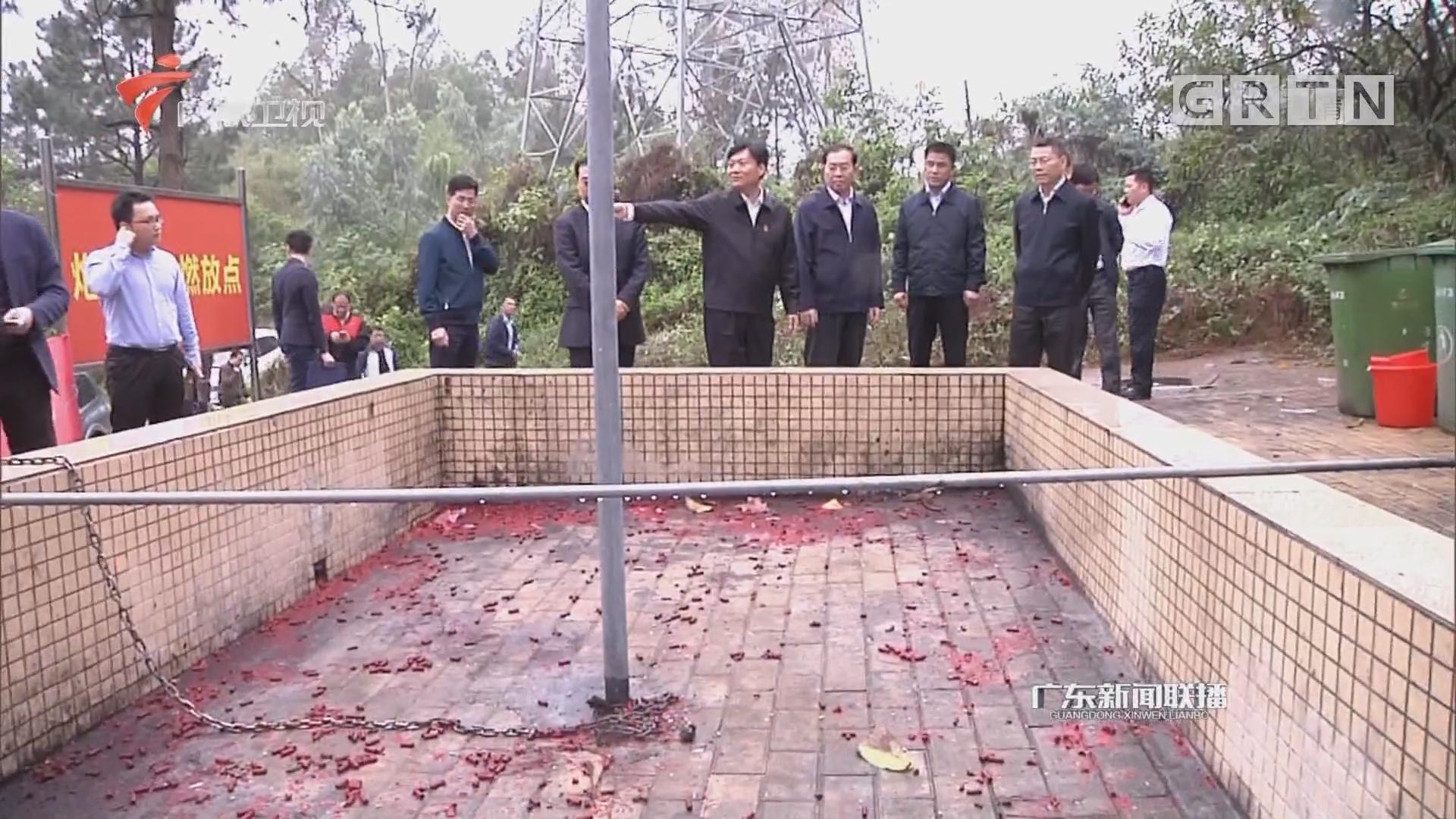 广东派出11个工作组督导清明期间森林防灭火工作