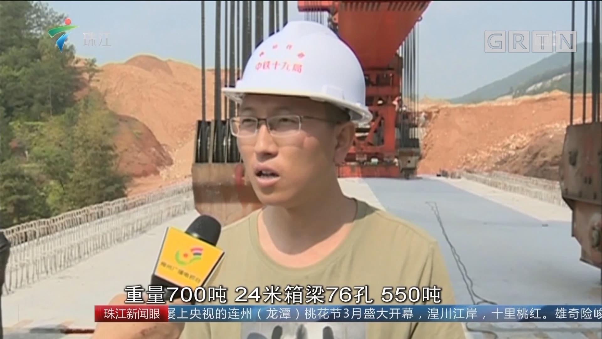 梅汕高铁架梁工程完成 力争9月底通车