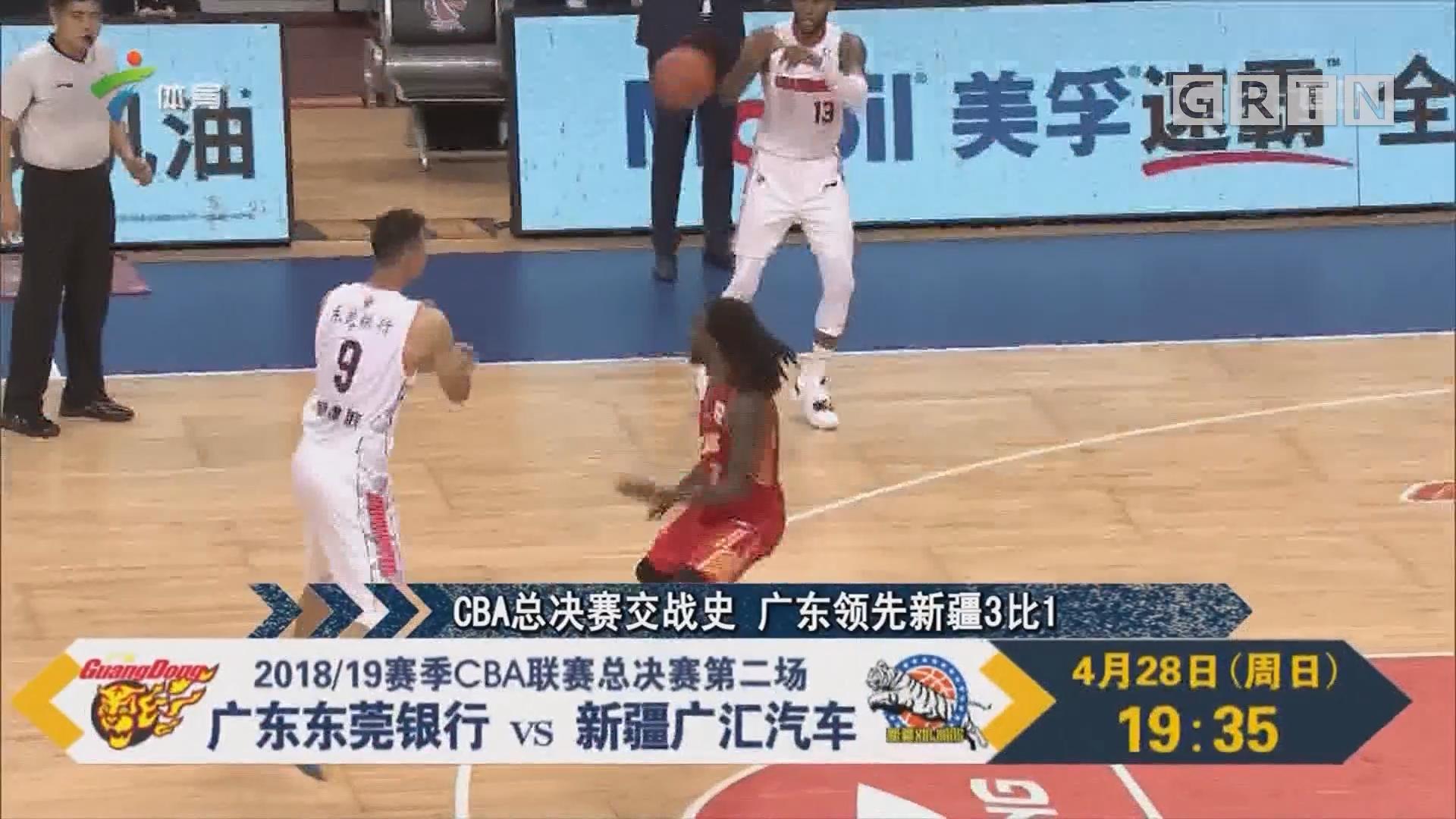 CBA总决赛交战史 广东领先新疆3比1