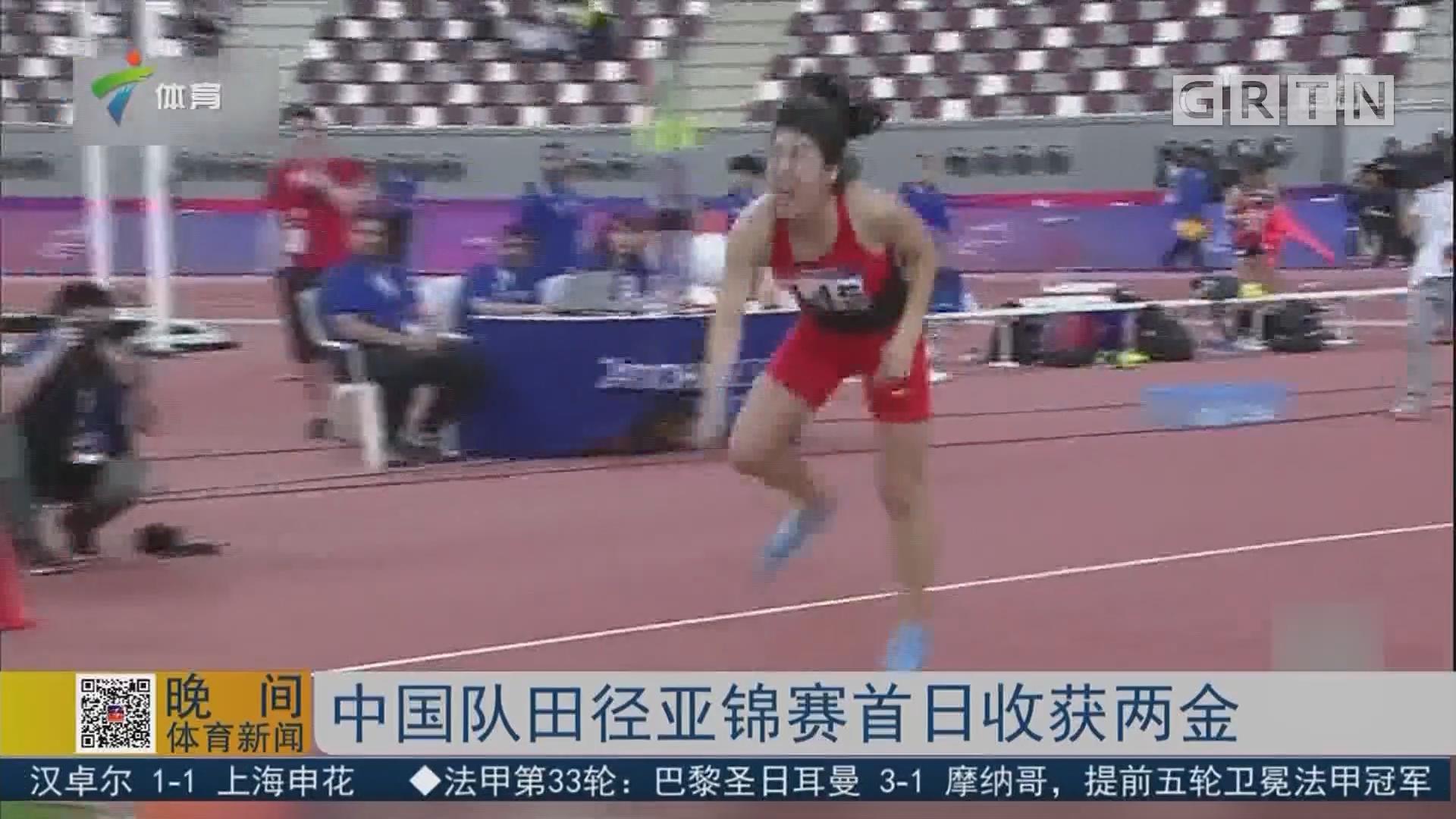 中國隊田徑亞錦賽首日收獲兩金