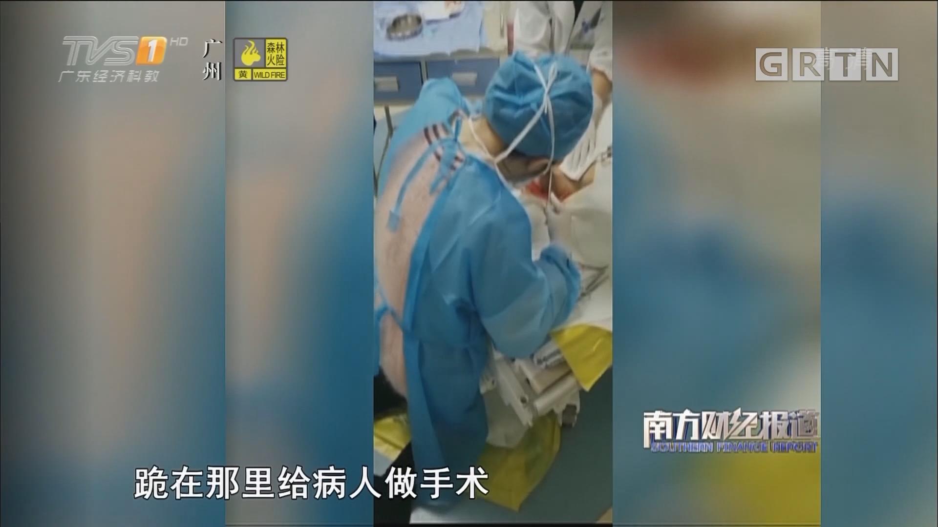 暖心!最美医生跪地为患者做手术