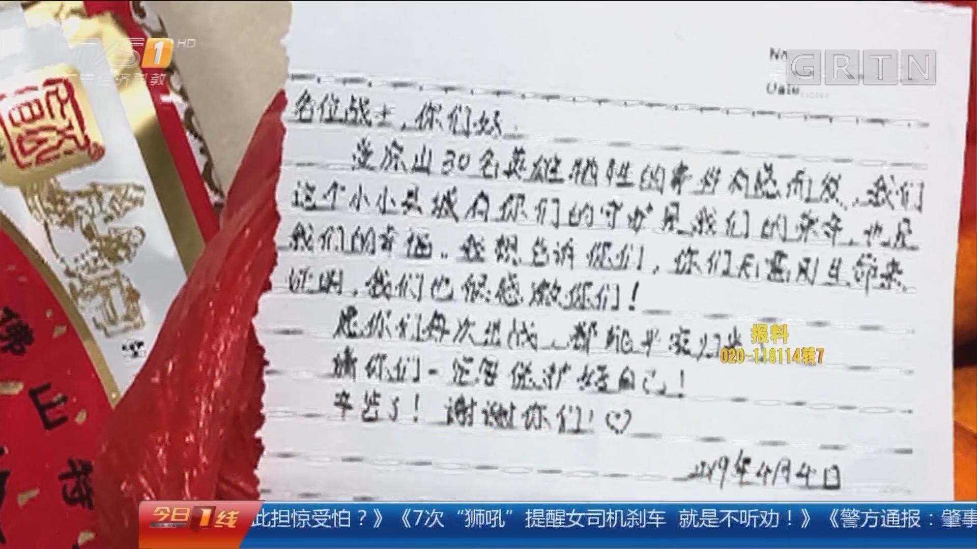 肇庆四会:消防员收到陌生祝福 小小纸条很暖心