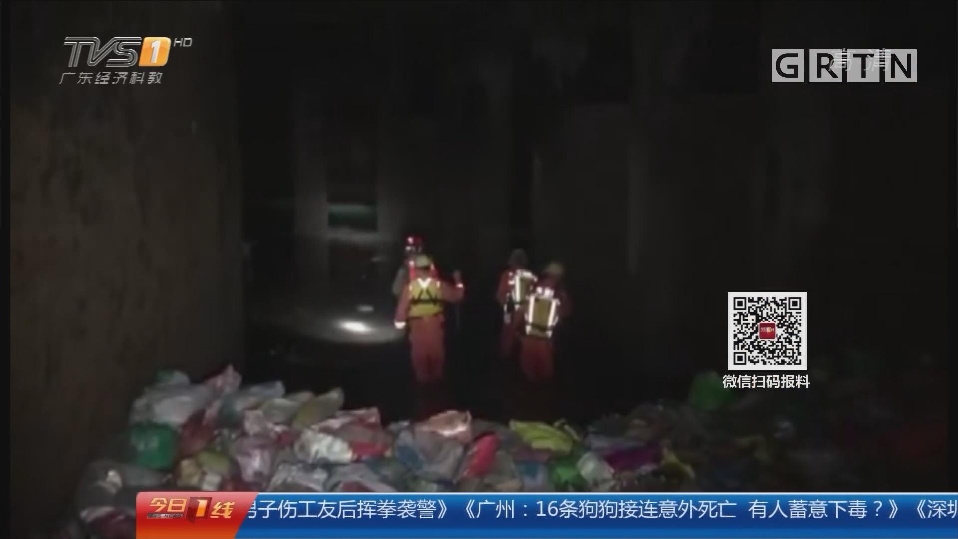 深圳罗湖西湖宾馆段:7人施工被冲走 消防挽手搜救进行时