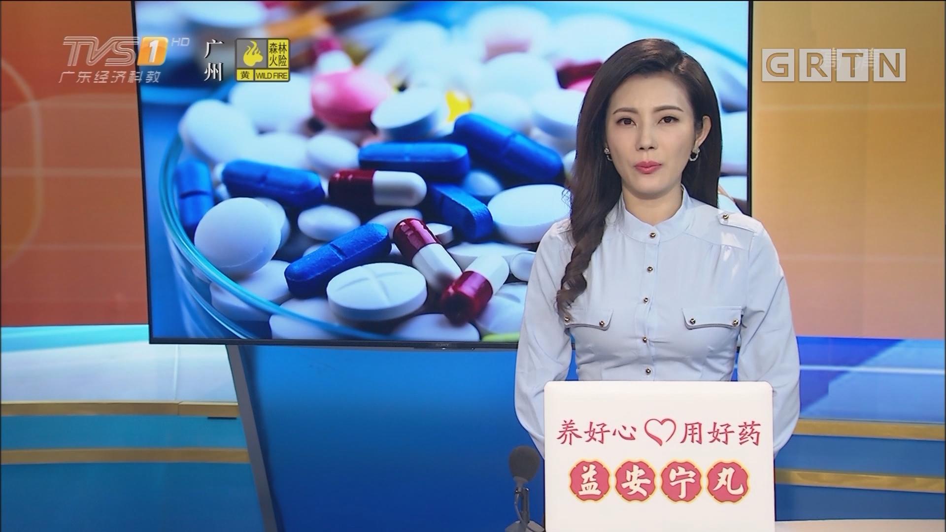 国家药品监督管理局注销85个药品批准文号