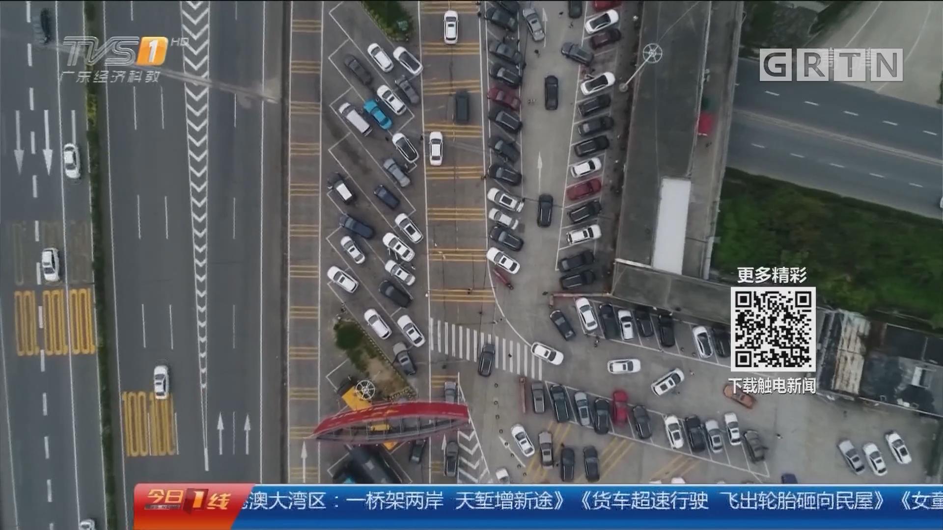 小长假交通:虎门大桥 航拍双向大车流 较去年车流减少20%