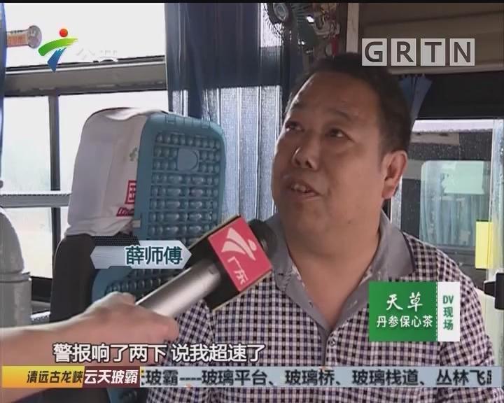 韶关:为护送发病乘客 司机连闯红灯