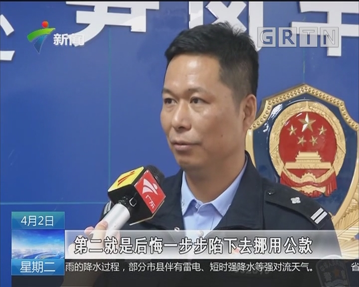 深圳:男子挪用60万公款还赌债 潜逃18年终落法网