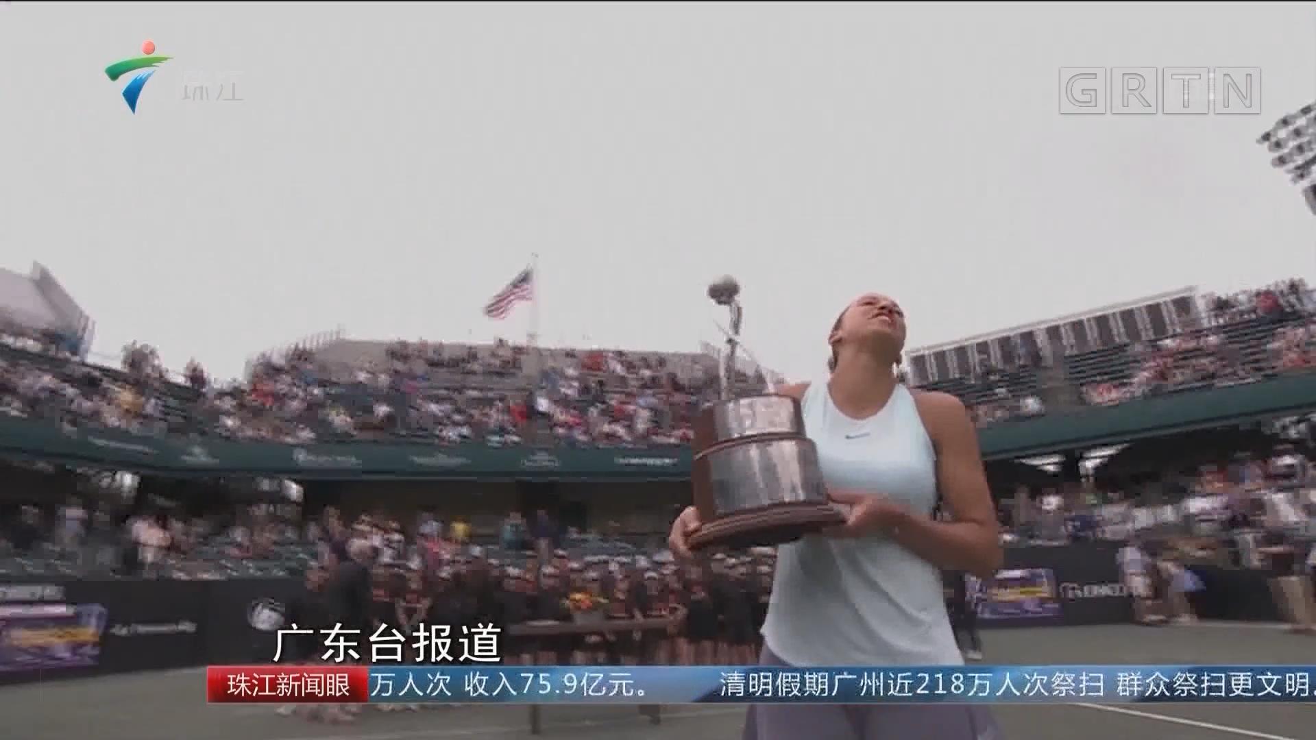 凯斯夺WTA沃尔沃赛冠军