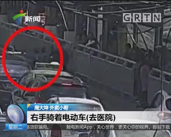 河南:车轮下勇救幼童 外卖小哥逆向行驶