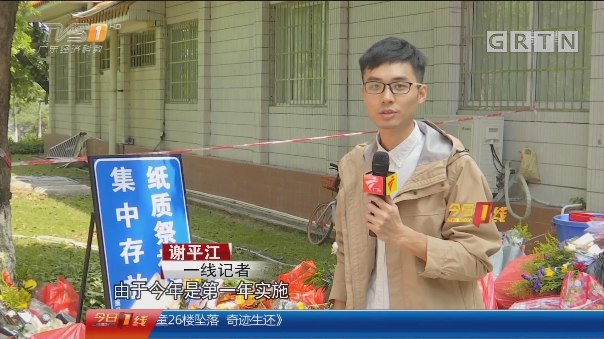 """广州:超百万人""""行正清"""" 早六点就没停车位了"""