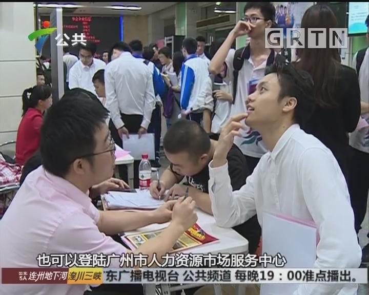 企业技术用工需求大 广州举办技校生预订会