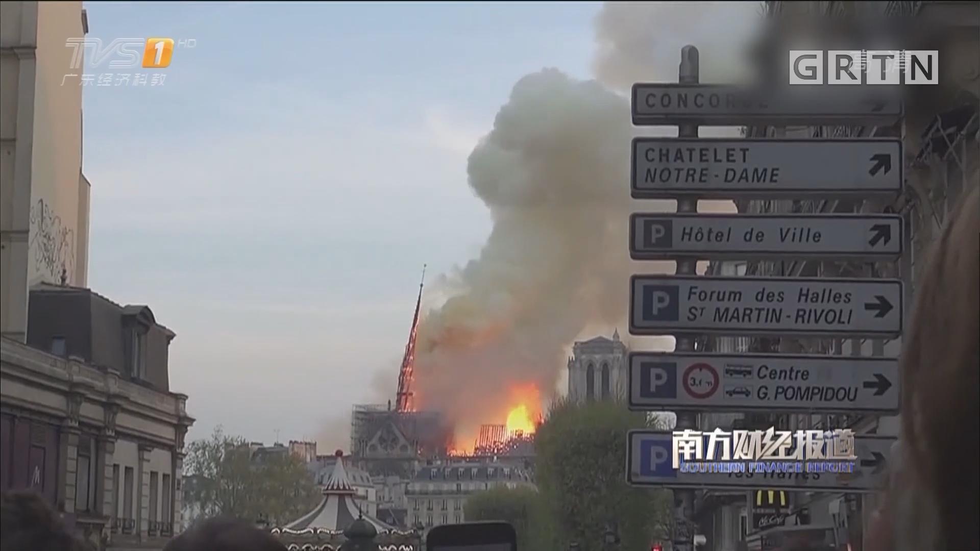 巴黎圣母院的火 法兰西民族的泪