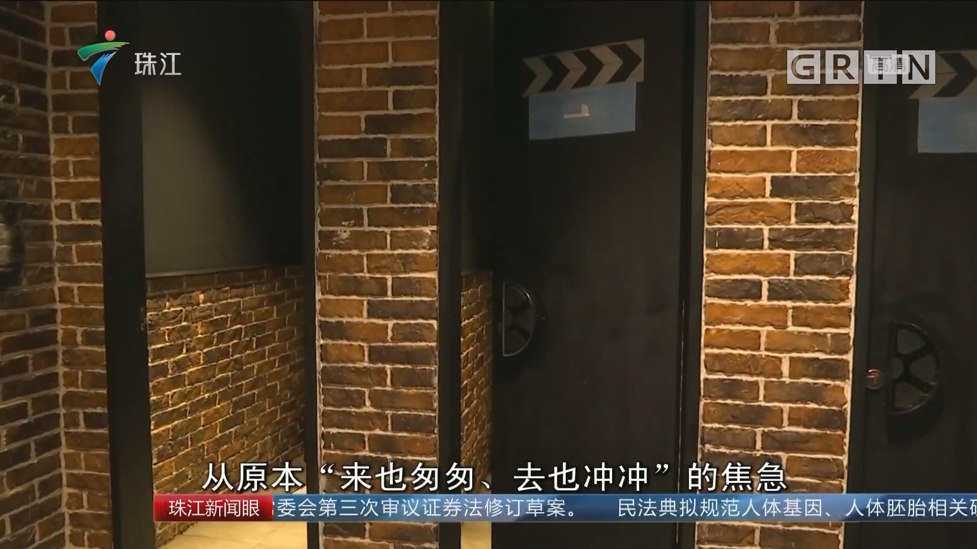 广州:公厕成商场亮点 百变主题受欢迎
