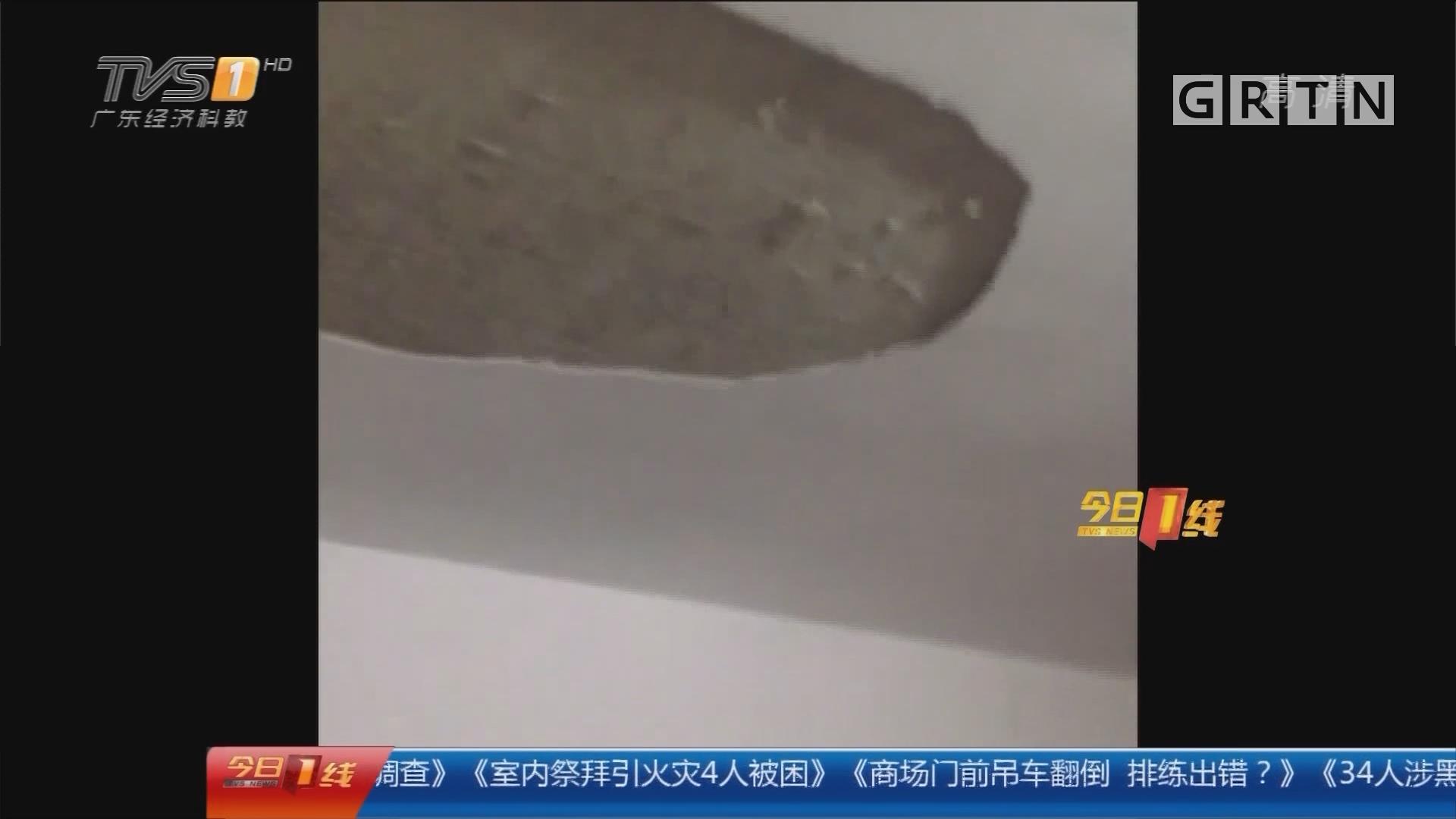 深圳:洗澡要戴安全帽 因天花板接连脱落!