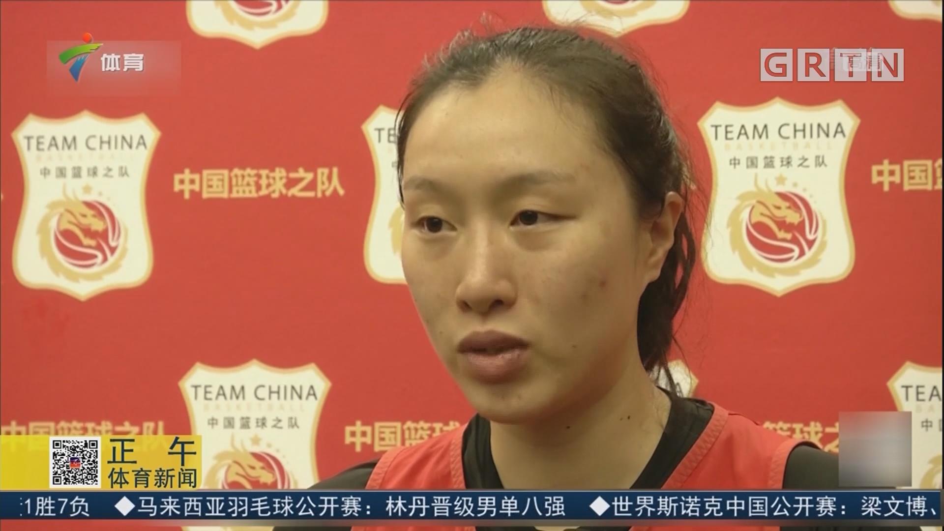 中国女篮集中再出发
