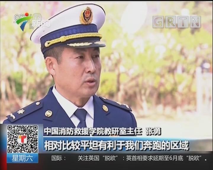 """新闻提示:遇森林山火以""""避""""为主"""