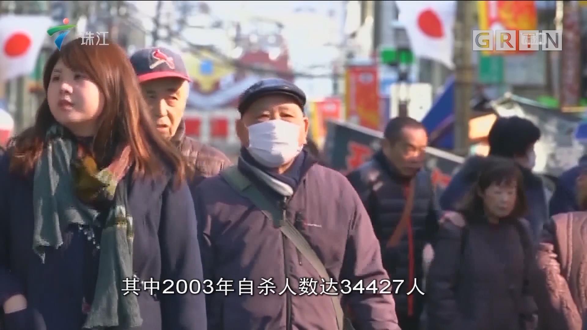 日本自杀人数至40年来新低