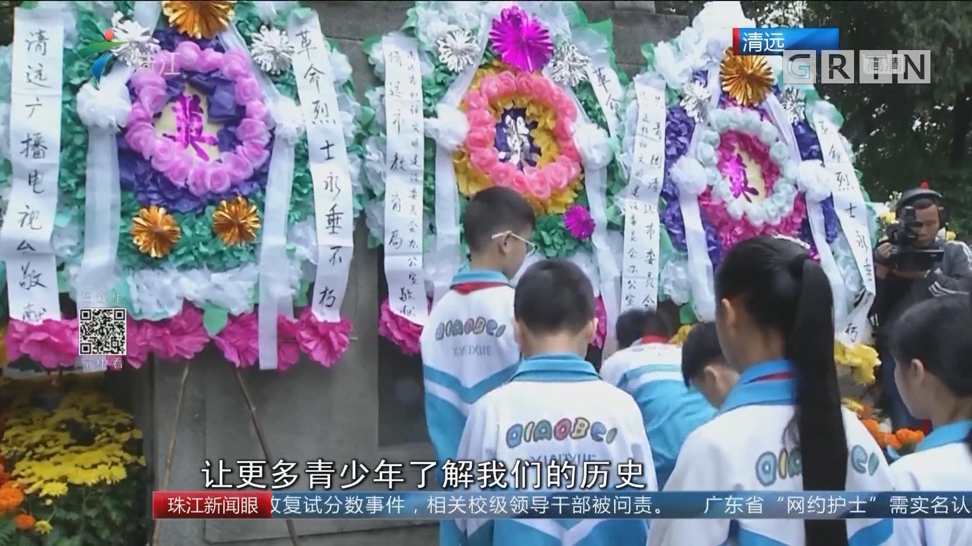 清明公祭:缅怀先烈 铭记英雄