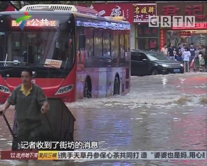 天河棠下水浸街 街坊难出行