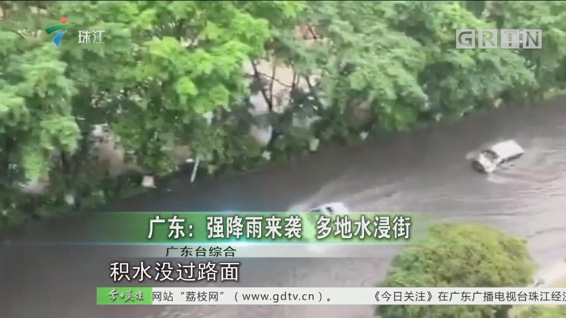 manbetx手机版 - 登陆:强降雨来袭 多地水浸街