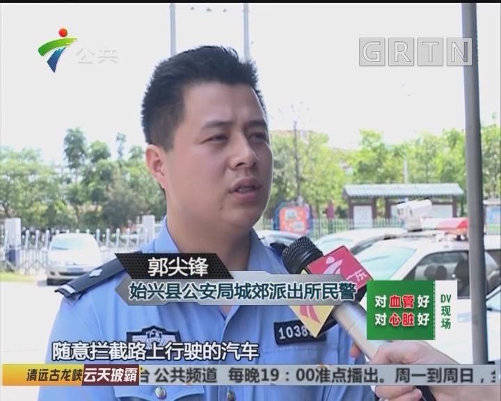 """韶关:男子酒后扰乱交通 民警用""""辣椒水""""制服"""