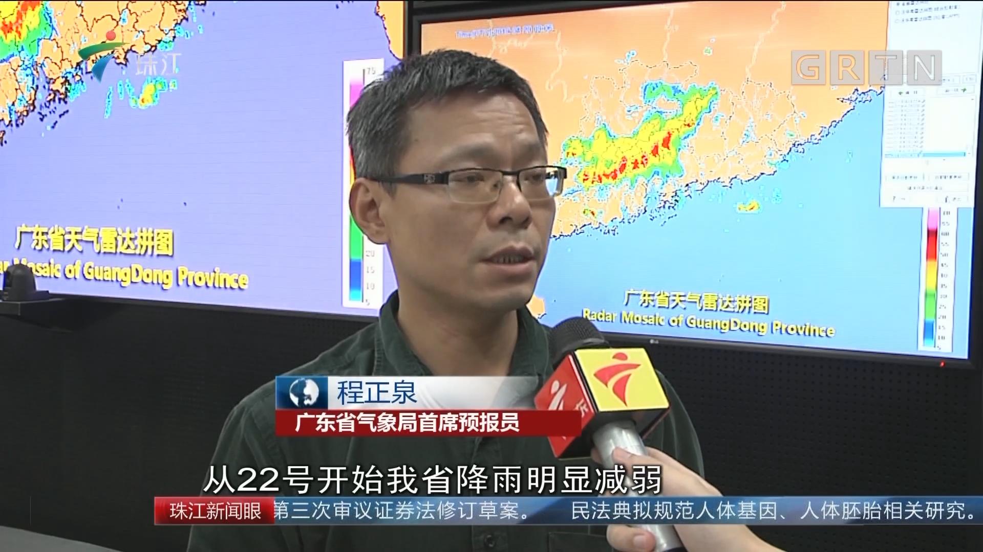 连续多日暴雨 广州有街坊划船出门