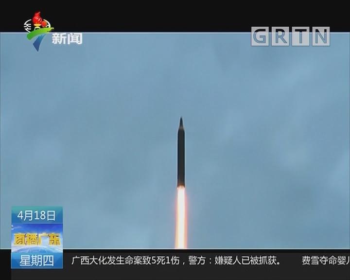 朝鲜称试射新型战术?#39057;嘉?#22120;