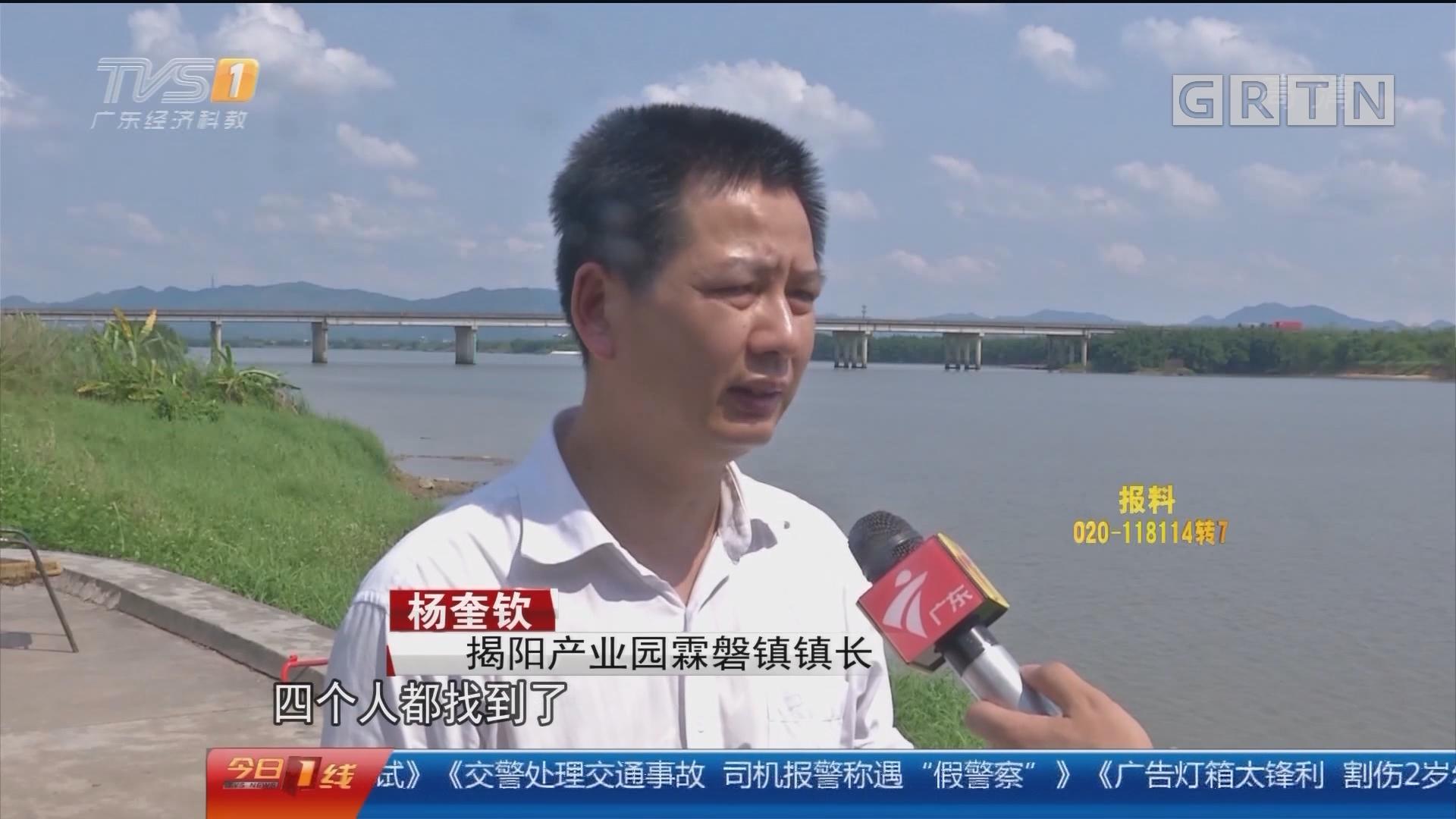 揭阳:捕鱼失联人员全部寻回 已无生命迹象