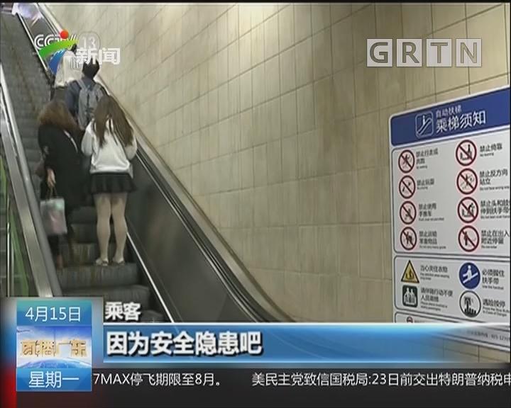 """上海地铁""""新禁令"""" 乘梯""""左行右立""""被取代:""""禁止行走和奔跑""""成首条乘梯规则"""