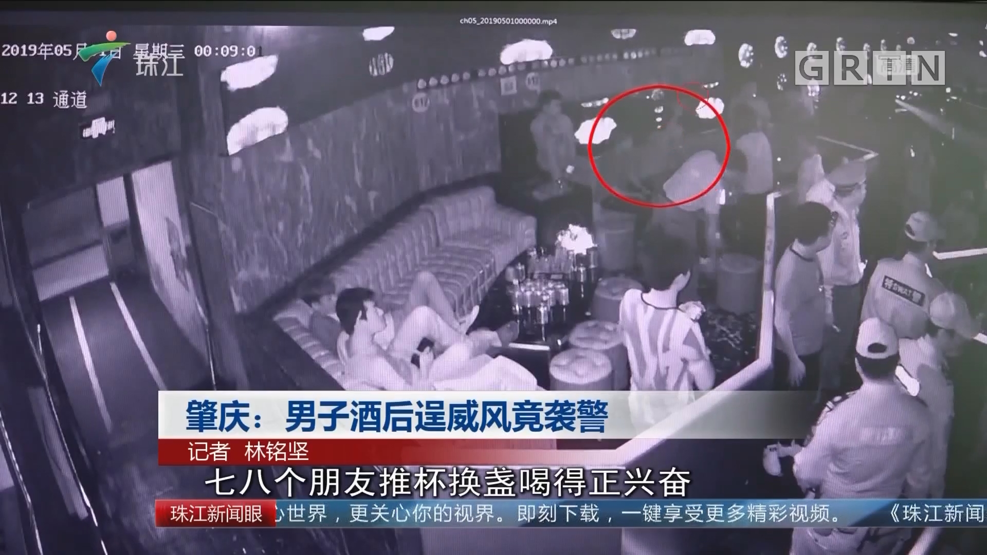 肇庆:男子酒后逞威风袭警