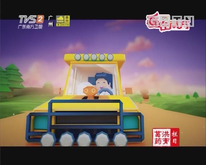 [2019-05-17]我爱返寻味:制作莴苣笋炒猪展