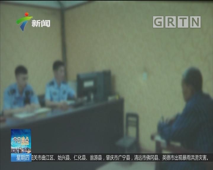 """韶关:醉猫酒驾被查 竟是交警""""老熟人"""""""