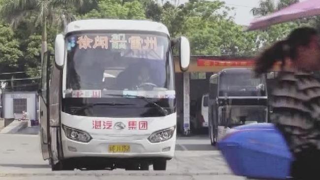 [2019-05-15]下一站故乡:在连州村巴上寻找带我回故乡的陌生人
