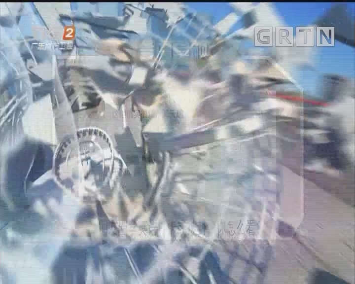 [2019-05-14]今日最新闻:广州黄埔区:说好的小区配套公办学校呢?