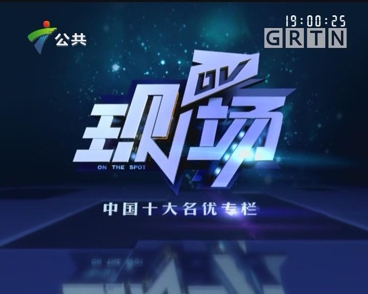 [2019-05-17]DV现场:深圳:小车失控撞向安全岛 过路行人受伤