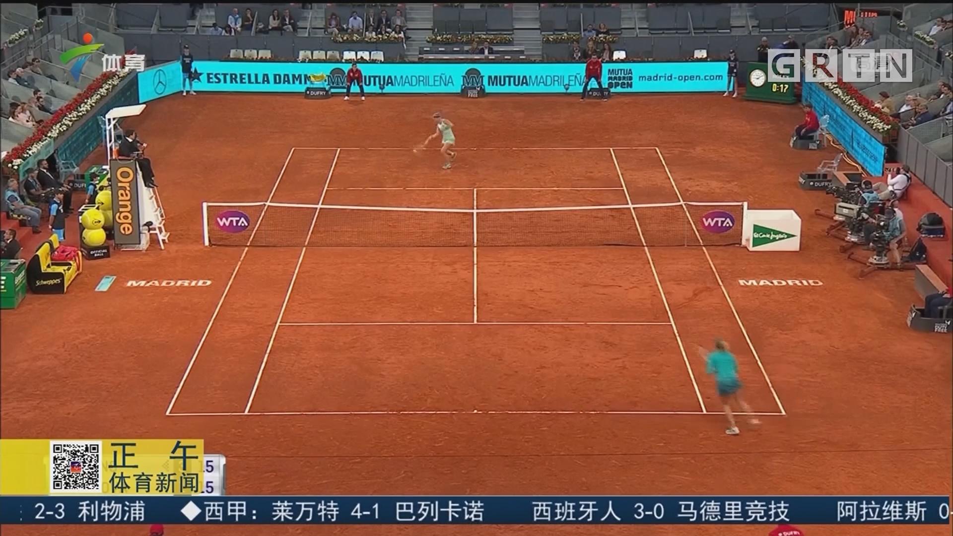WTA马德里赛 科维托娃轻松晋级次轮