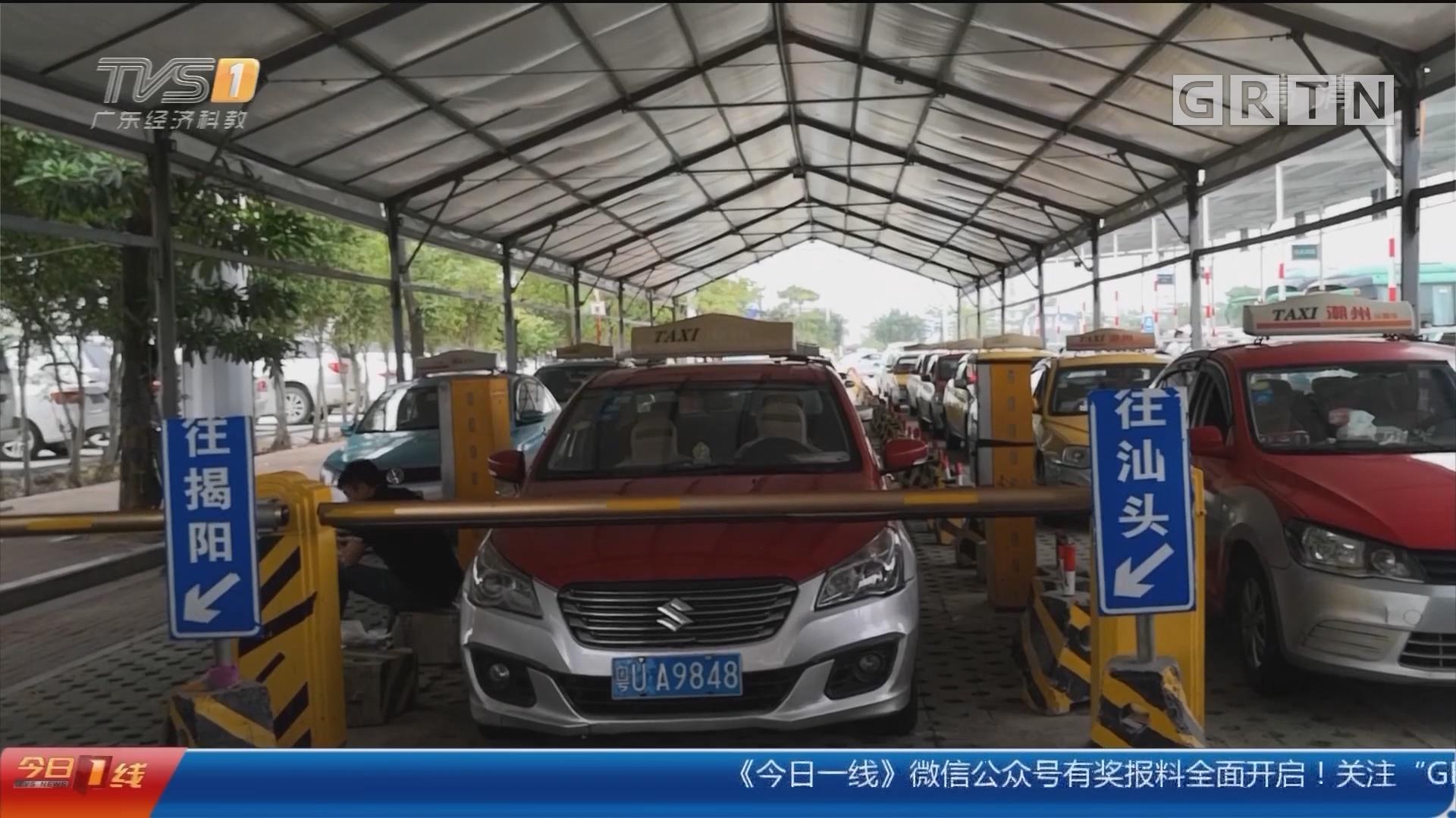 潮州潮安:众的哥围殴滴滴司机?官方澄清说明
