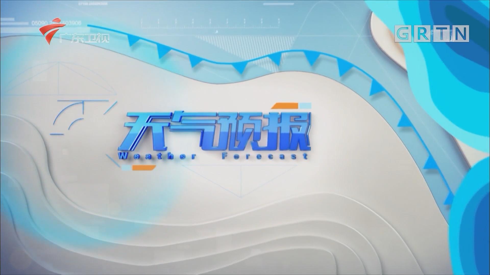 [HD][2019-05-31]广东天气预报