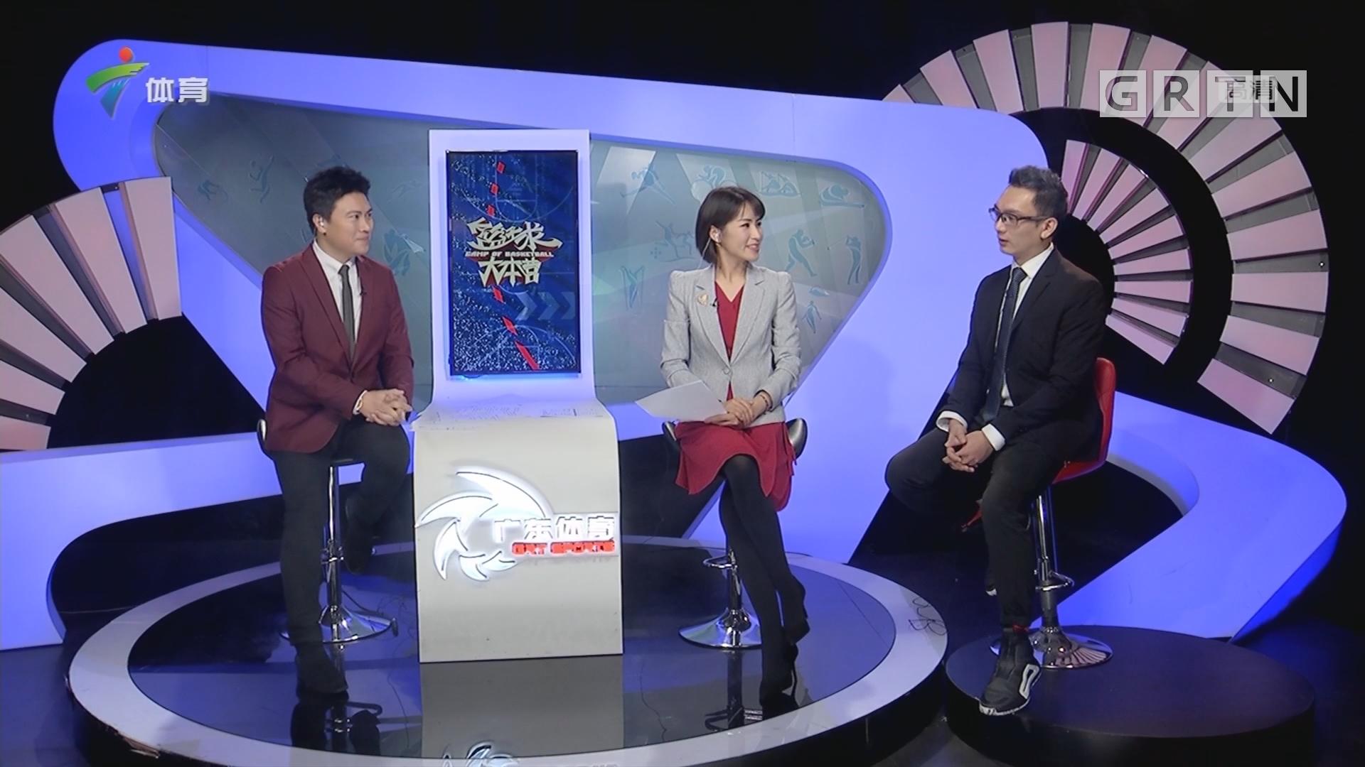 主持人评论广东夺冠