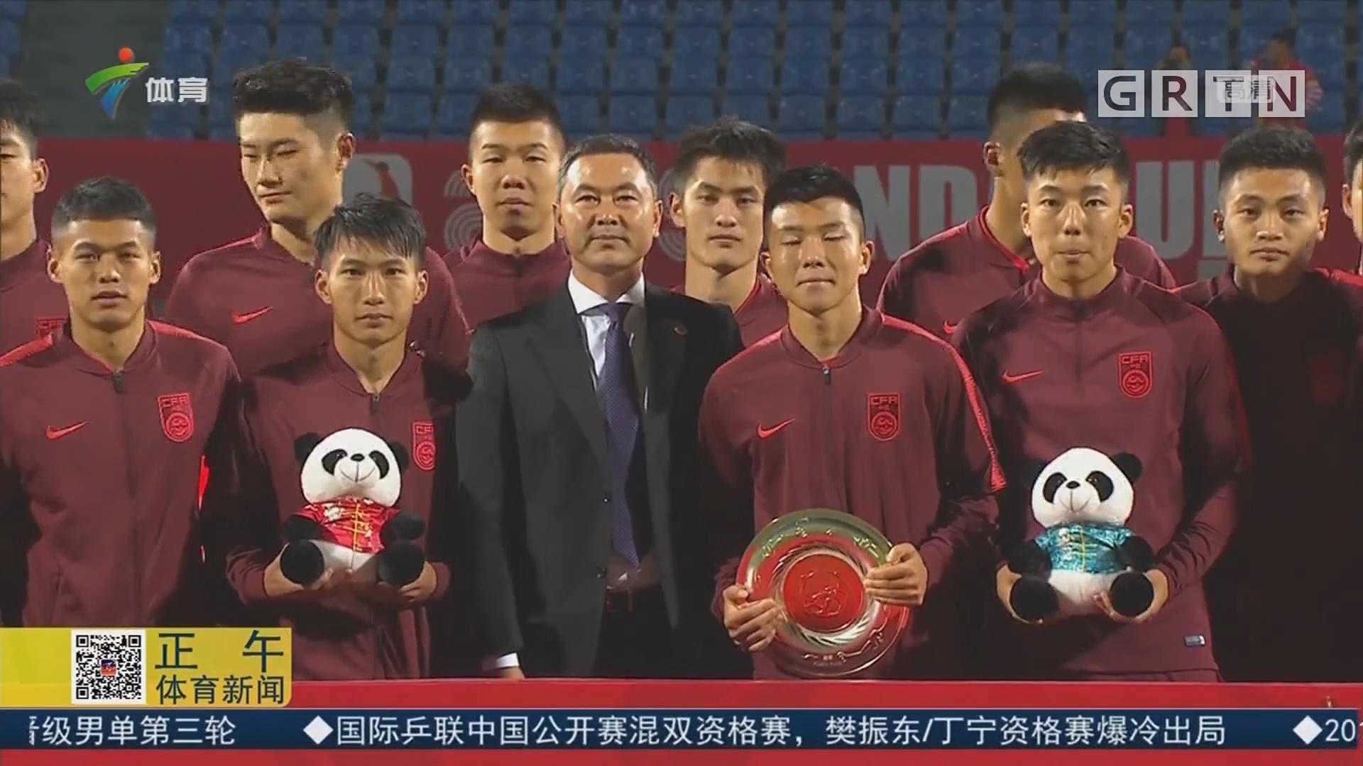 熊猫杯 U18国庆0比3不敌韩国 赛事垫底
