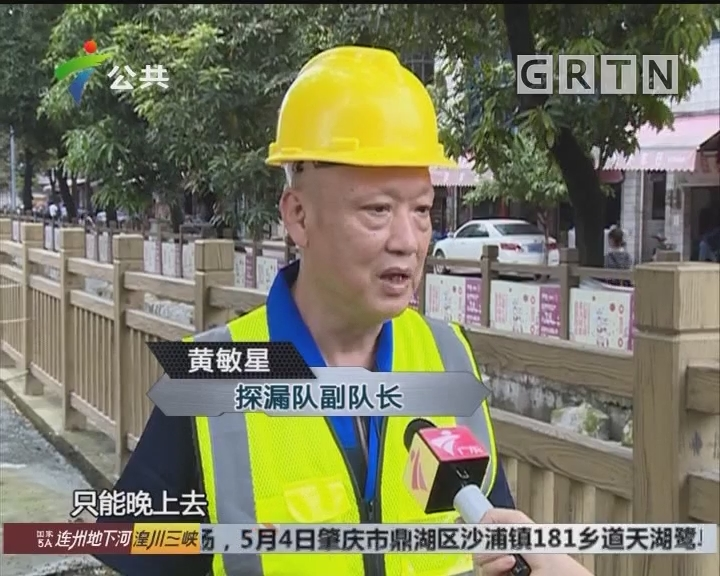 听漏工:倾听地下流水声 守护城市用水