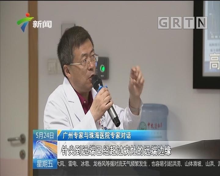 """广东:首创5G""""一对多""""远程微创手术直播"""