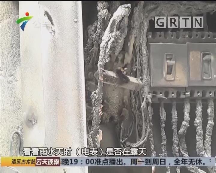 广州:电箱突发爆炸 热心街坊紧急扑灭