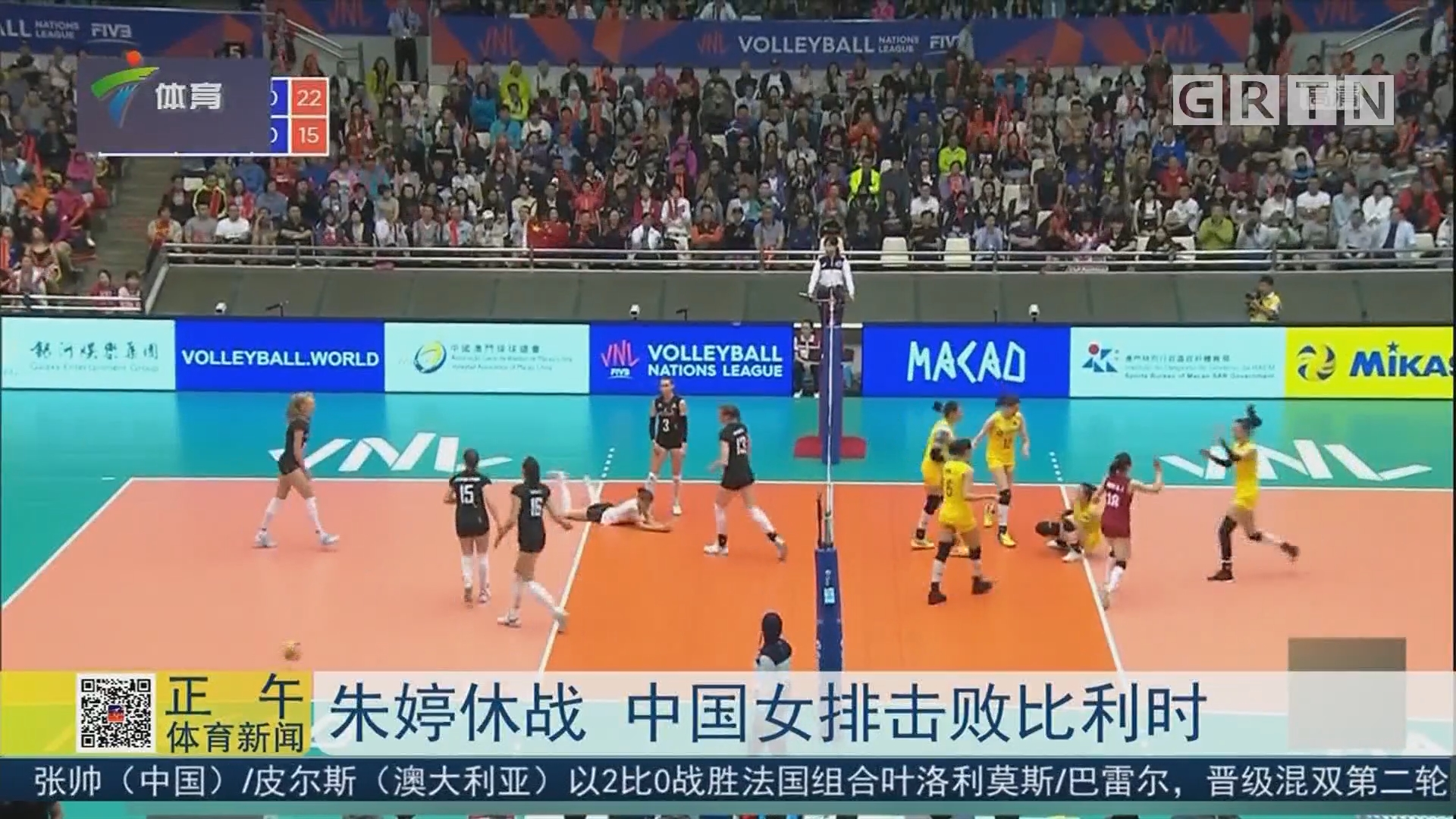 朱婷休战 中国女排击败比利时
