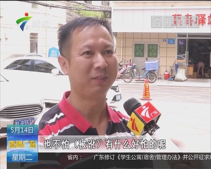 深圳:醉汉摔倒路边满脸是血 的哥救起反被质疑撞人