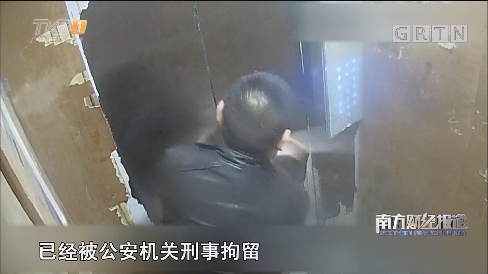 男子喝酒断片爆砸电梯被刑拘
